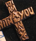I am with you always cross